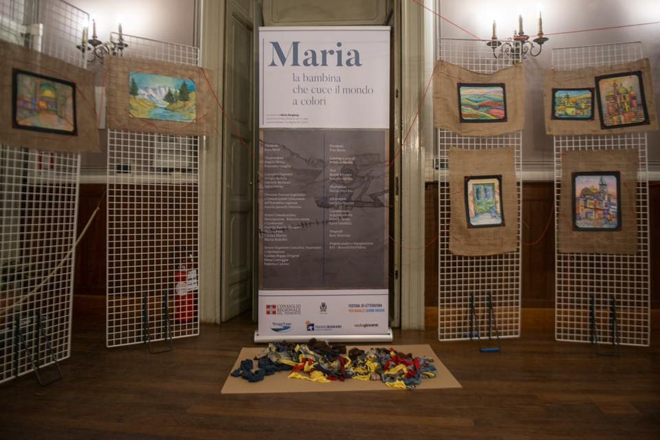 Mostra Maria Barghouty